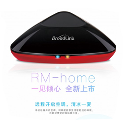BroadLink Home控制器